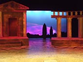The beautiful set of Illyria